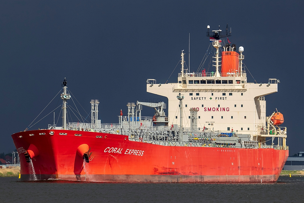 Coral Express  -  IMO n°  9815850