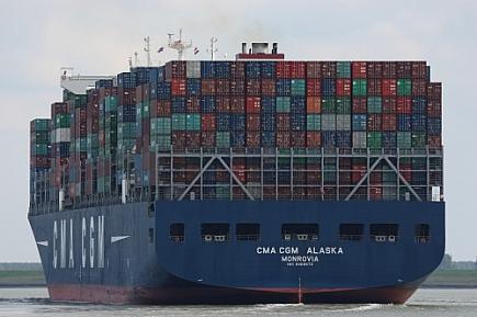 CMA CGM Alaska