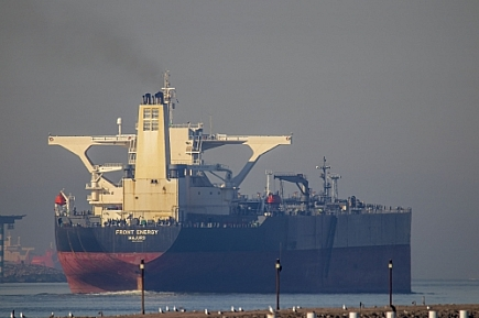 Front Energy -  IMO n°  9292228