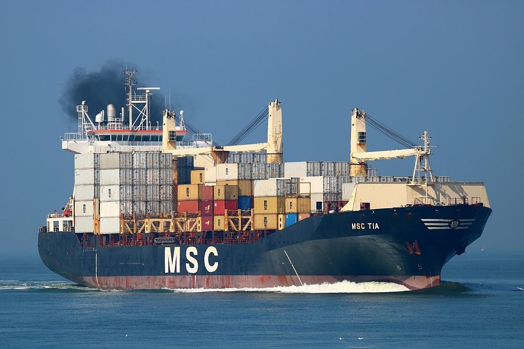 MSC Tia