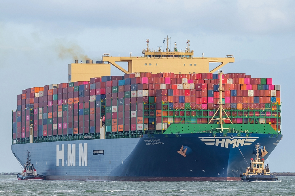 HMM Southampton   -   IMO nº 9868340