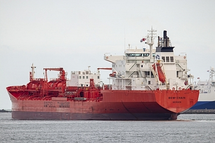 Bow Chain  -  IMO n°  9214317