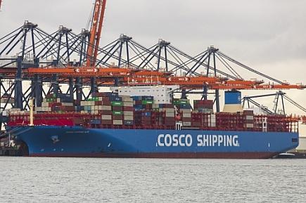 Cosco Shipping Alps  -  IMO nº 9757864