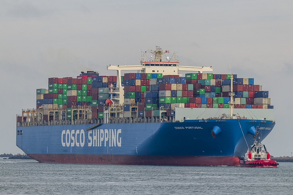 Cosco Portugal  -  IMO nº 9516466