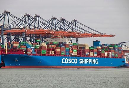 Cosco Shipping Denali  -  IMO nº 9757876