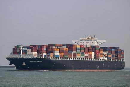 Seaspan Yangtze