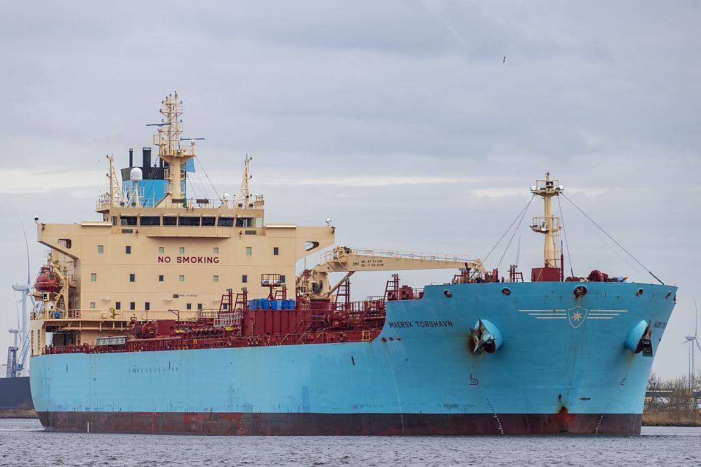 Maersk Torshavn   -   IMO nº 9718088