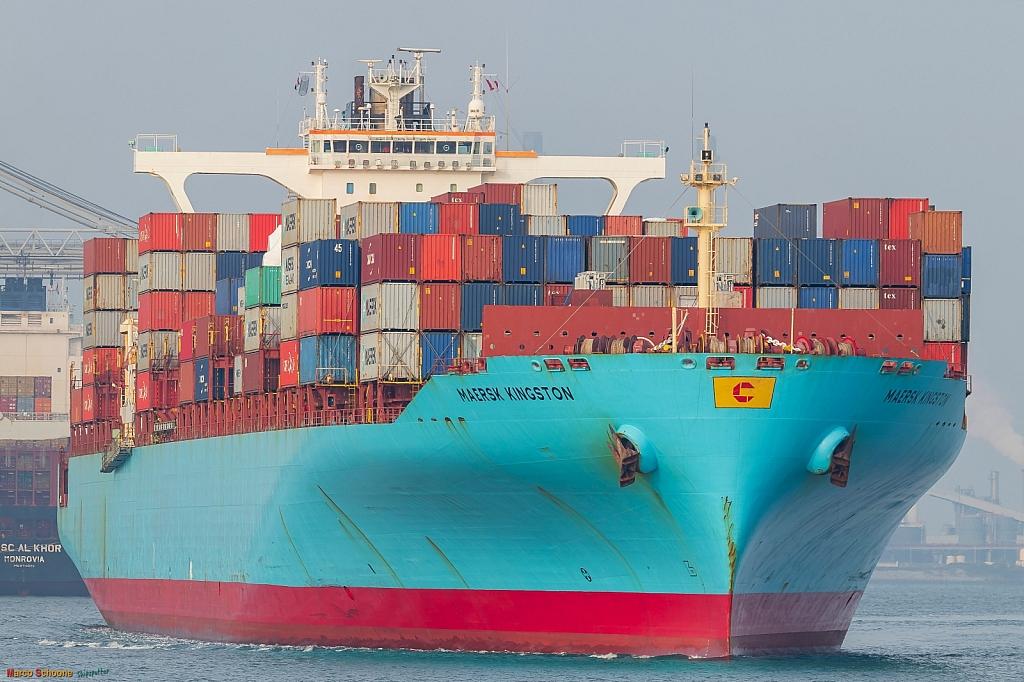Maersk Kingston  -  IMO nº 9244934