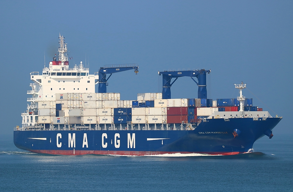 CMA CGM Marseille
