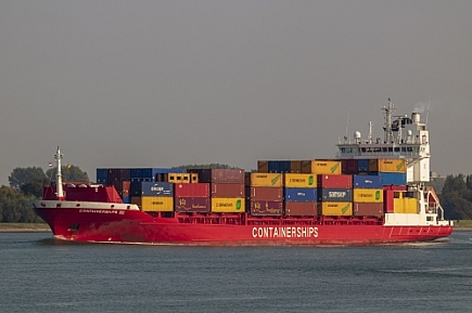 Containerships VII -   IMO n°  9250098