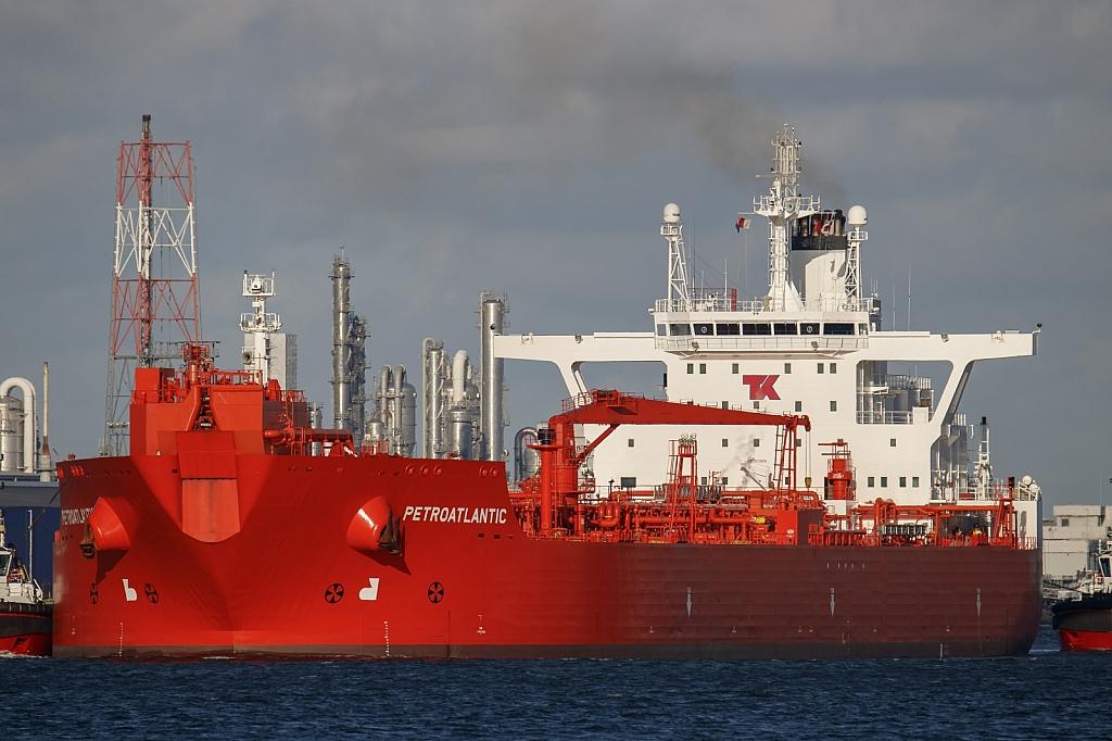 Petroatlantic