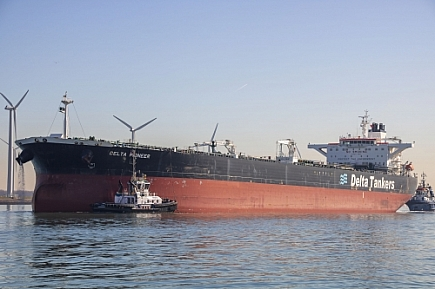 Delta Pioneer  -  IMO nº 9288693