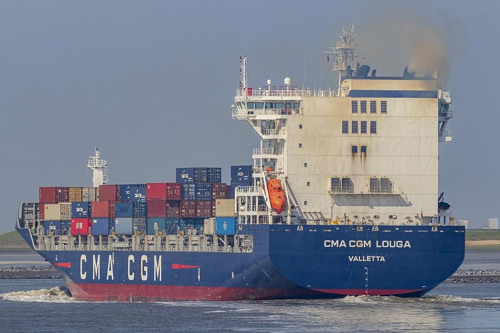 CMA CGM Louga   -   IMO nº 9745550