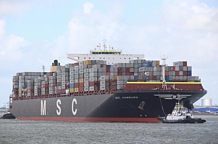 MSC Hamburg
