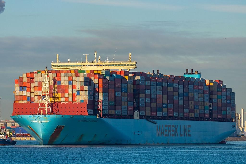 Marseille Maersk   -   IMO nº 9778844